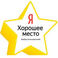 Потолки-Чехов в Яндексе